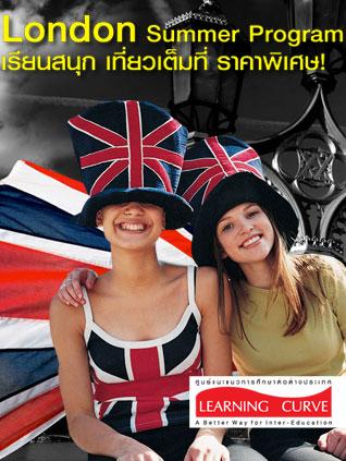 Summer UK318x423
