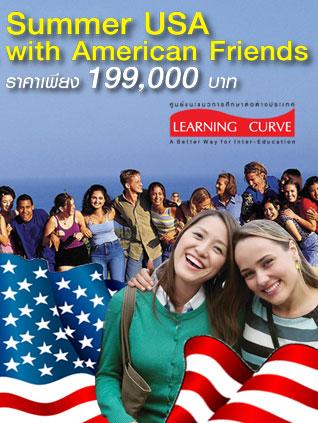 Summer USA318x423