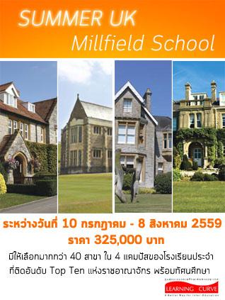 MIllfield 2016_USE
