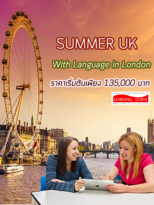 Summer_ Language in London_Learning Curve